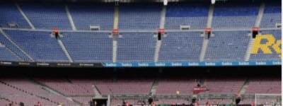 Болельщики вернутся на стадионы в Испании в регионах с низким уровнем Covid