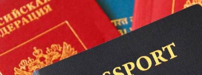 Существует или нет двойное гражданство Россия-Испания