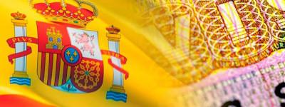 Cправки с места работы для визы в Испанию