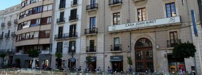 Лучшие магазины и торговые центры Таррагоны