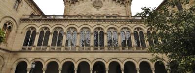 Все про университет Барселоны