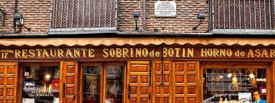 """""""Собрино Де Ботин"""" самый старый ресторан в Мадриде"""