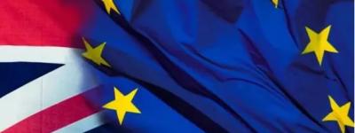 Семь испанских регионов поддерживают создание европейско-атлантического региона