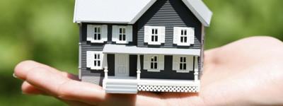 Как взять ипотеку на недвижимость в Испании