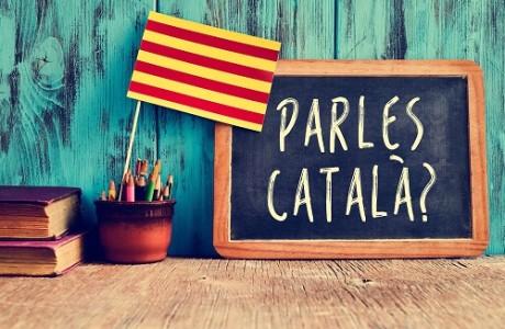 Все что нужно знать про каталанский язык