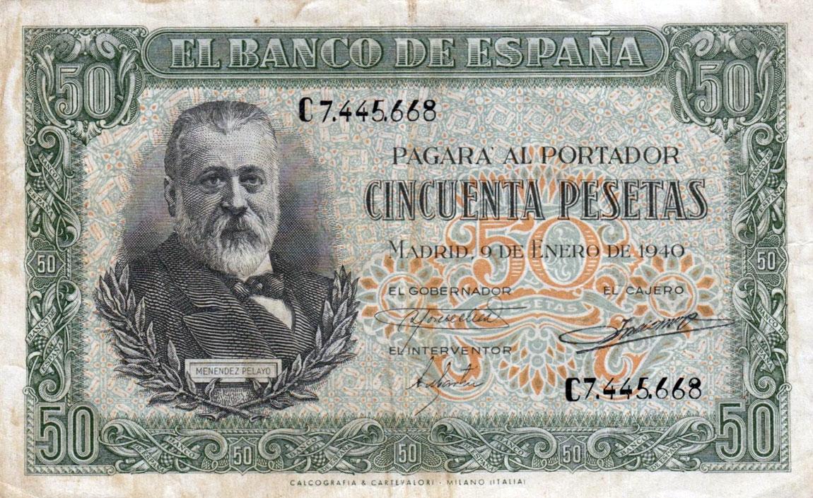 Банкнота в 50 песет