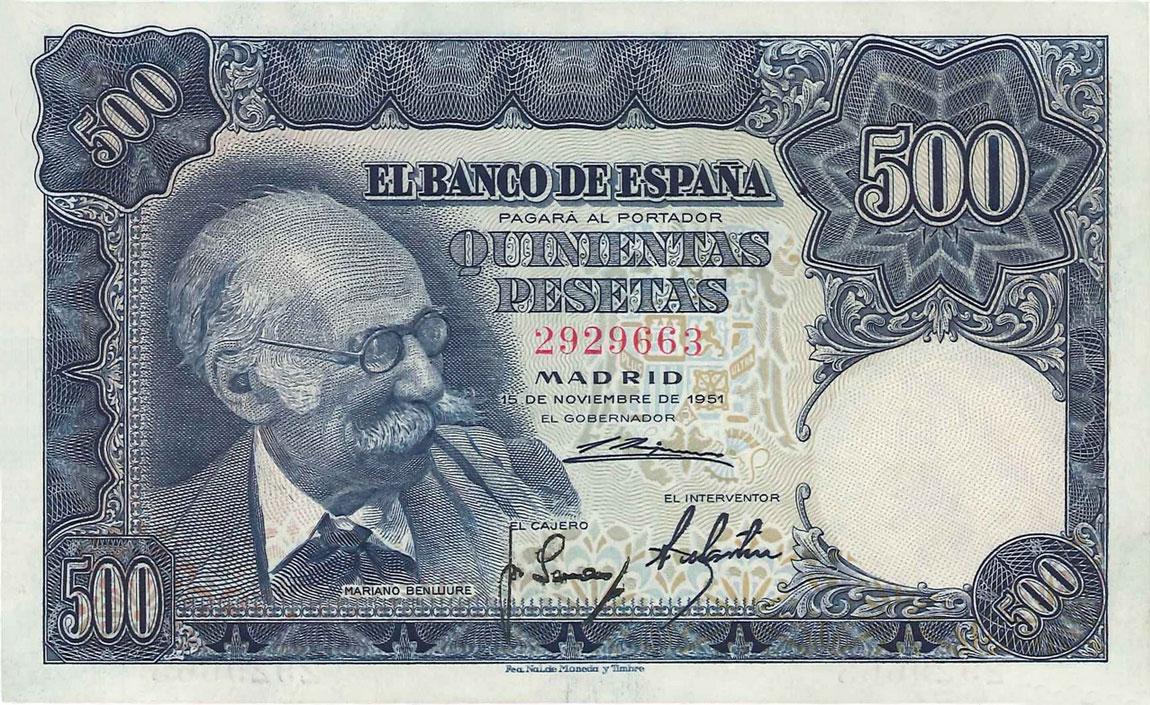 Банкнота в 500 песет