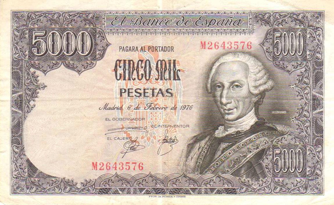 Банкнота в 5000 песет