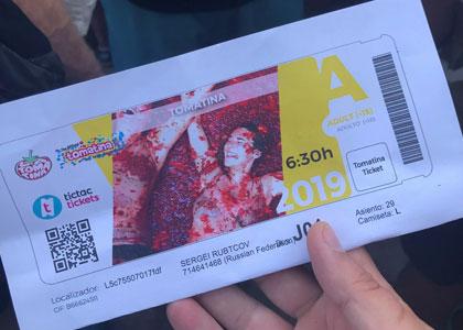 Билет на посещение фестиваля томатов