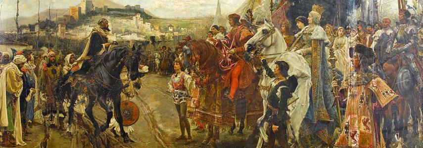 Падение Гранады