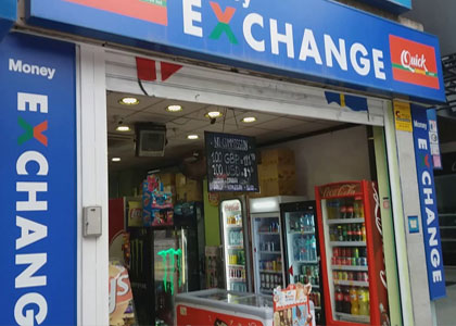 Пункт обмена валюты в Испании