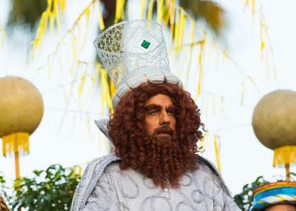 Король Гаспар