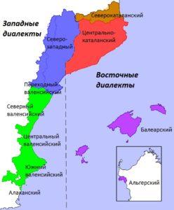 Диалекты каталанского