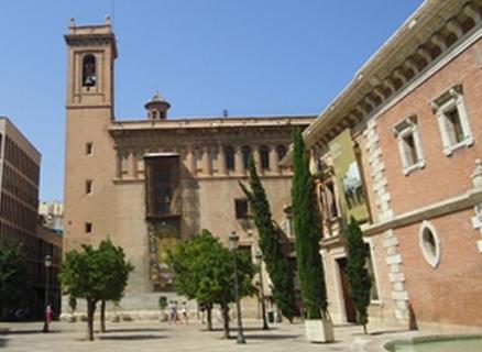 Художественный музей Патриарха в Валенсии
