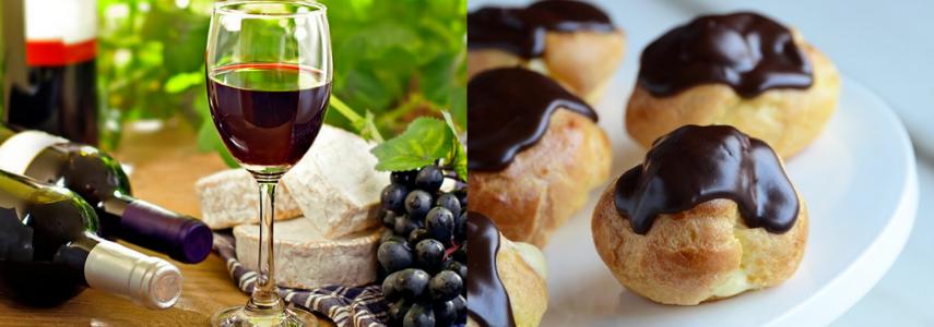 Вино и заврные