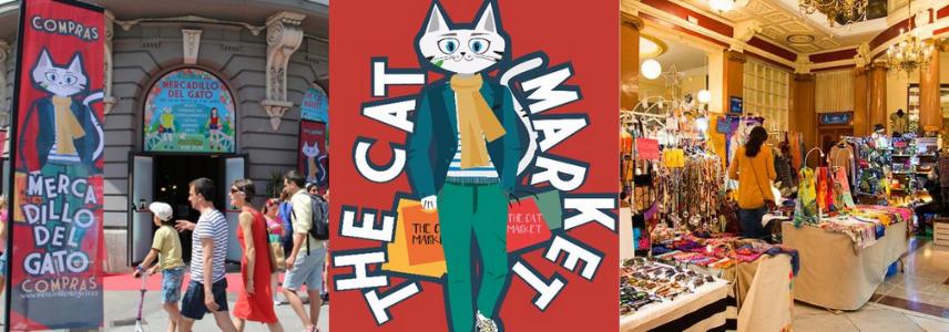Рынок котов