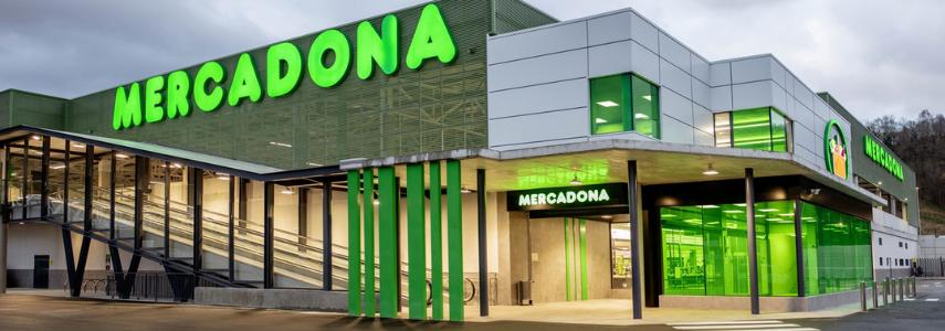 Супермаркет Mercadona