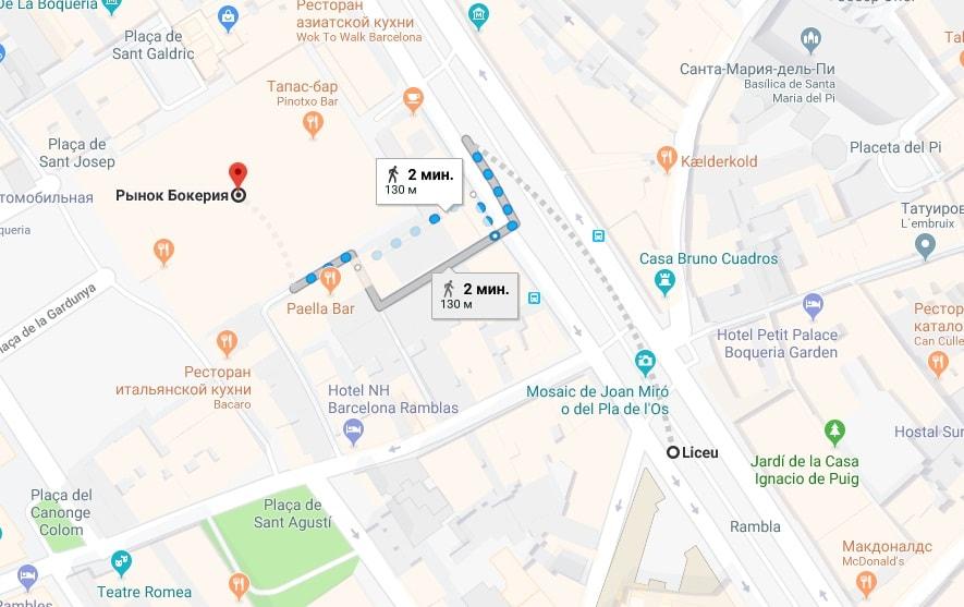 Рынок на карте, королевская площадь
