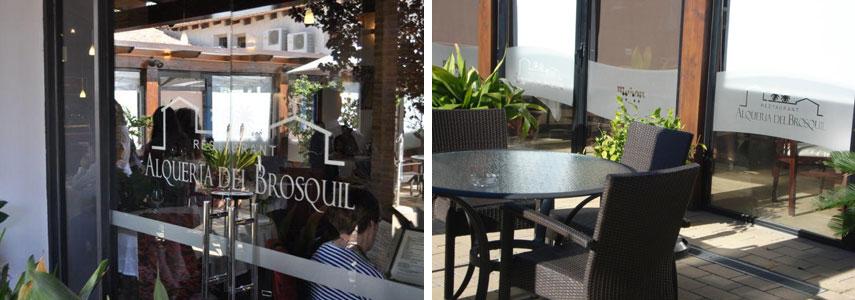 ресторан Alquería del Brosquil