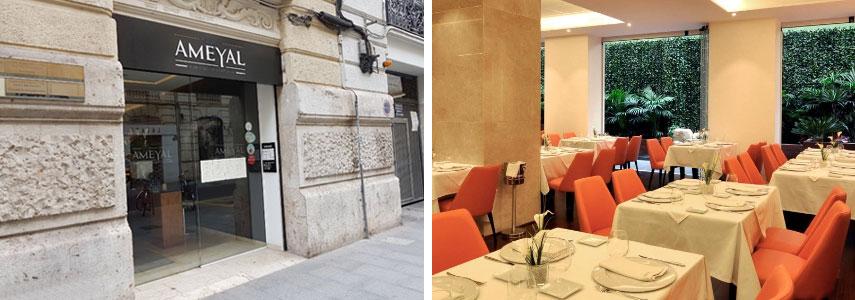 ресторан Ameyal