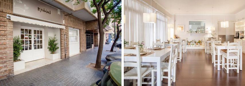 ресторан Les Maduixes