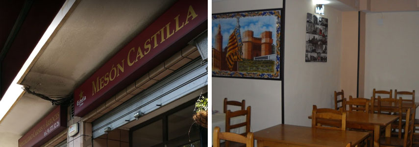 ресторан Mesón Castilla