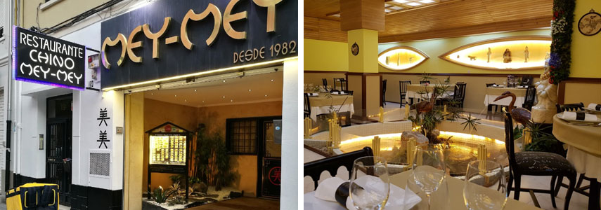 ресторан Mey Mey