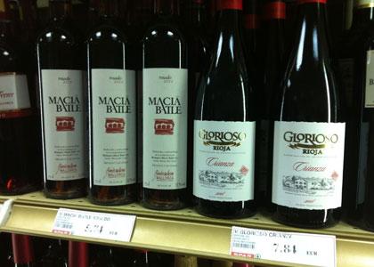 вино что привезти в декабре