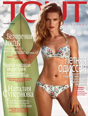 журнал TOUT Magazine