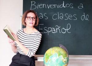 знание испанского языка