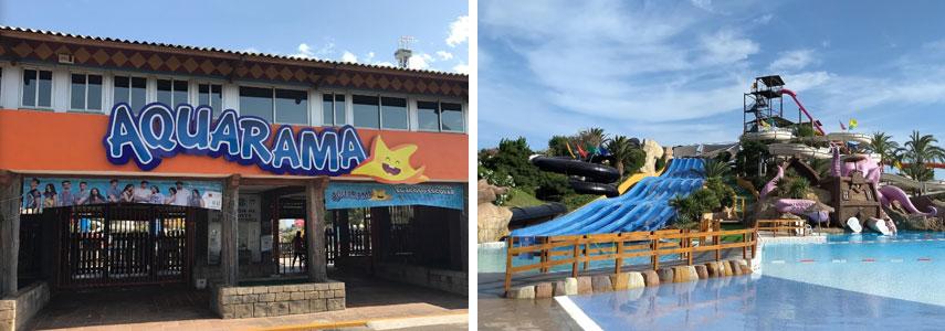 Аквапарк Aquarama