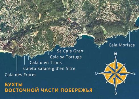 Бухты восточной части побережья