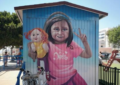 Эль Дедо граффити