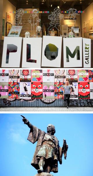 Детская галерея Plom и ПамятникКолумбу