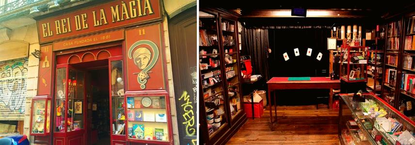 Магазин-музей магии