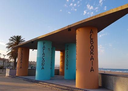 На пляже Patacona