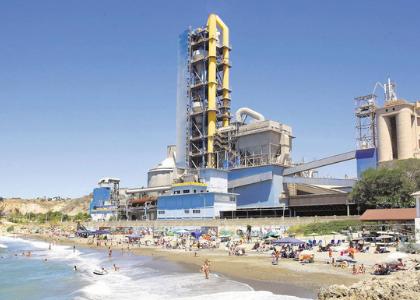 Playa Fábrica Вид на фабрику