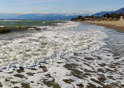 Волны Плайя Эрмоса