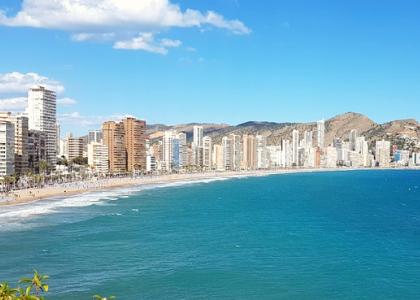 Вид на пляж Ливанте