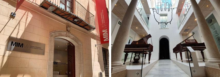 Интерактивный музей музыки