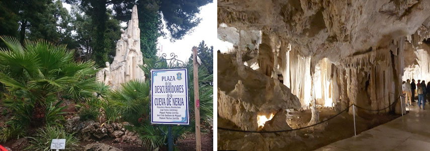 Пещеры Нерхи