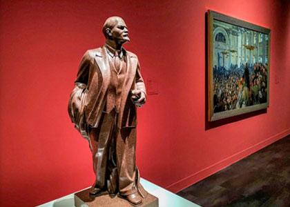 Скульптура Ленина в русском музее