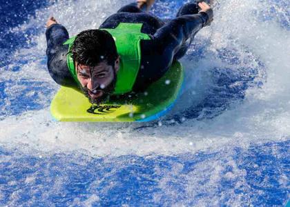 Surf Waimea