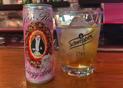 Фирменный напиток в Sor Rita bar