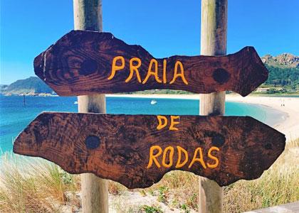 Табличка пляж Ла-Родас