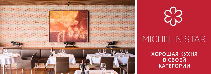 Ресторан Brunelli's