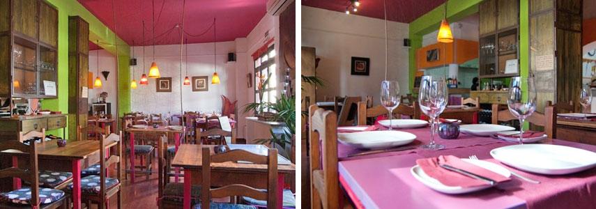 Ресторан El Mana