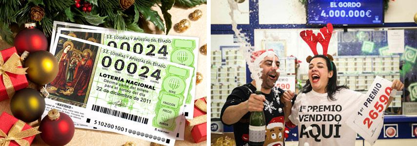 Рождественская лотерея