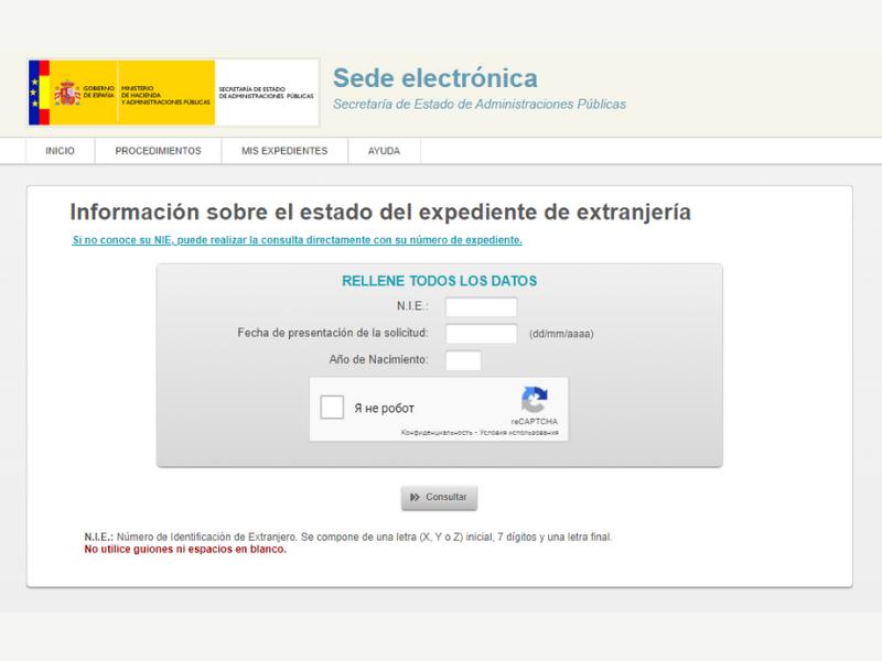Extranjería - популярный веб-ресурс