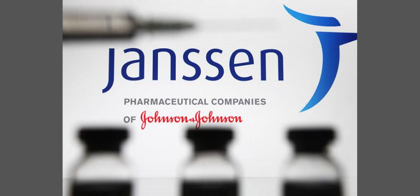 Вакцина Janssen для лиц моложе 60 лет
